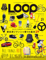 LOOP Magazine Vol.21