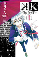 K -THE FIRST- - 漫画