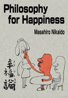 Philosophy for Happiness - 漫画