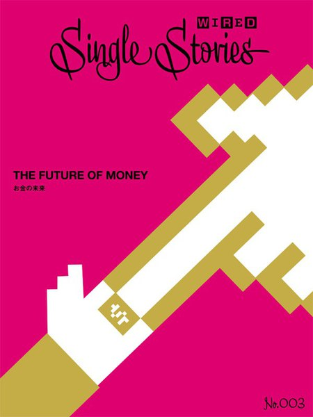 THE FUTURE OF MONEY お金の未来(WIRED Single Stories 003)