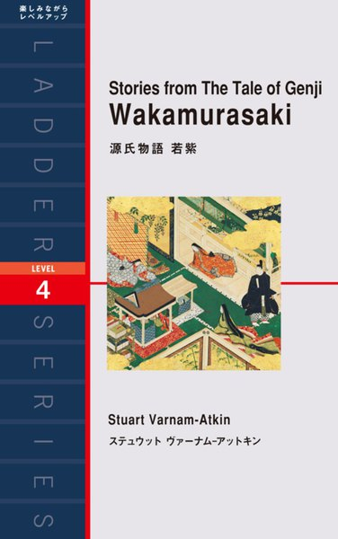 Stories from The Tale of Genji Wakamurasaki