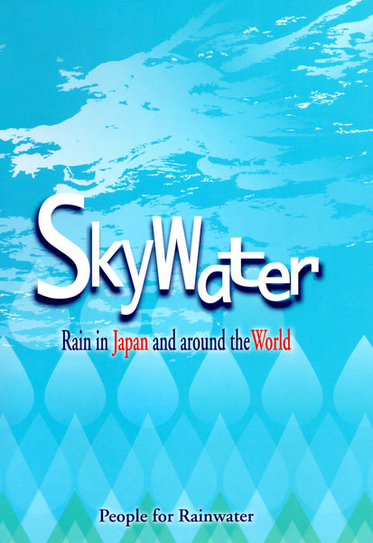SkyWater : Rain in Japan and around the World