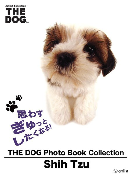 THE DOG Photo Book Collection Shih Tzu