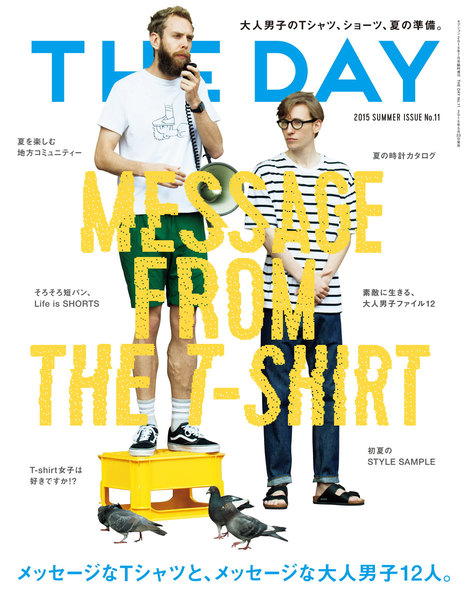 THE DAY No.11 2015 Early Summer Issue