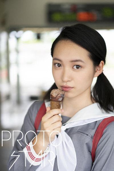 岡本桃花デジタル写真集「PROTO STAR vol.1」