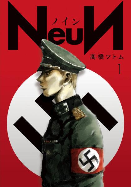 ≪NeuN 1巻の無料試し読み&購入はコチラヽ(○´w`○)ノ≫