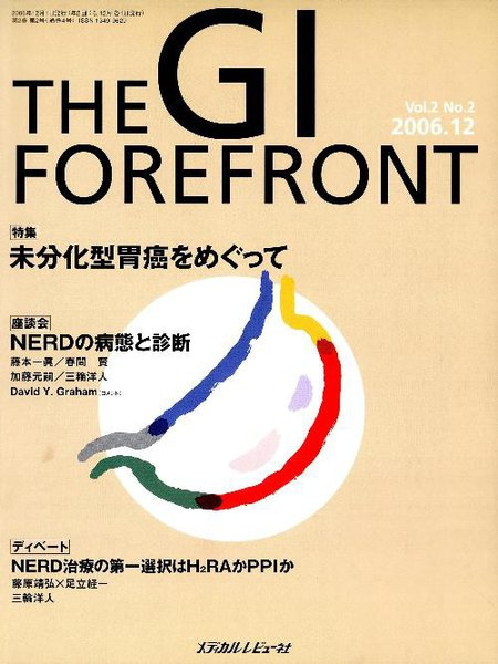 THE GI FOREFRONT Vol.2No.2(2006.12)