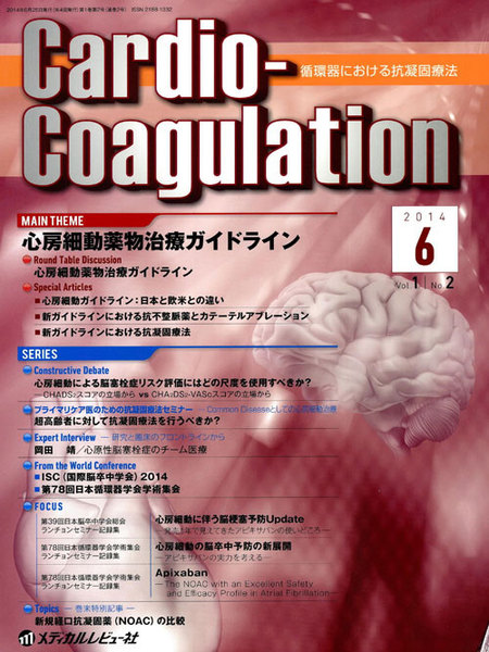FOCUS 第78回日本循環器学会学術集会ランチョンセミナー Apixaban The NOAC with an Excellent Safety and Efficacy Profile in Atrial Fibrillation