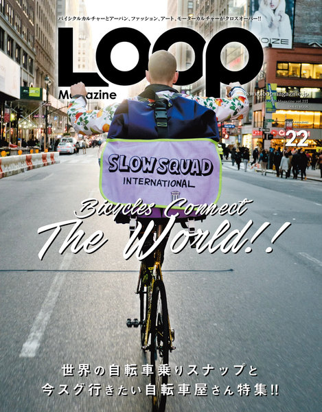 LOOP Magazine Vol.22