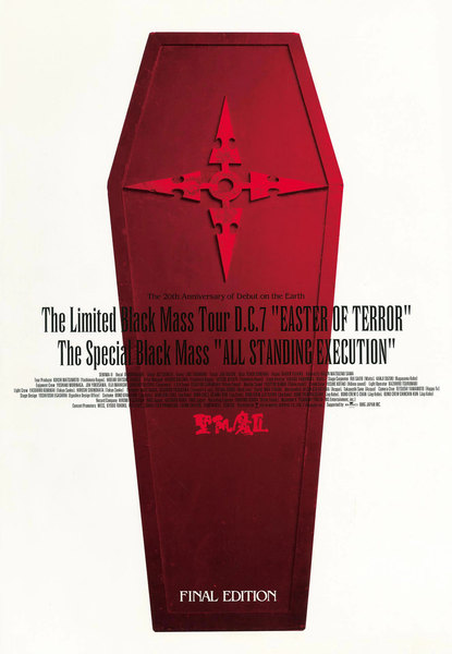 "THE LIMITED BLACK MASS TOUR D.C.7 ""EASTER OF TERROR"" THE SPECIAL BLACK MASS ""ALL STANDING EXECUTION"" FINAL EDITION (D.C.7/2005)"