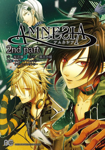 AMNESIA 2nd part - 漫画