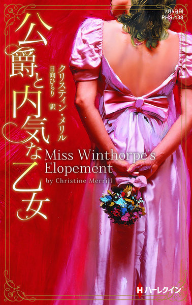 miss winthorpes elopement by christine merrill