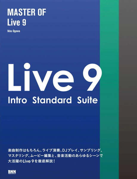 MASTER OF Live 9