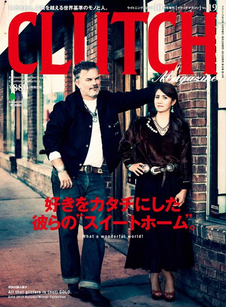 CLUTCH Magazine Vol.19