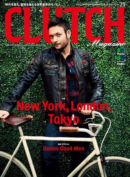 CLUTCH Magazine Vol.25