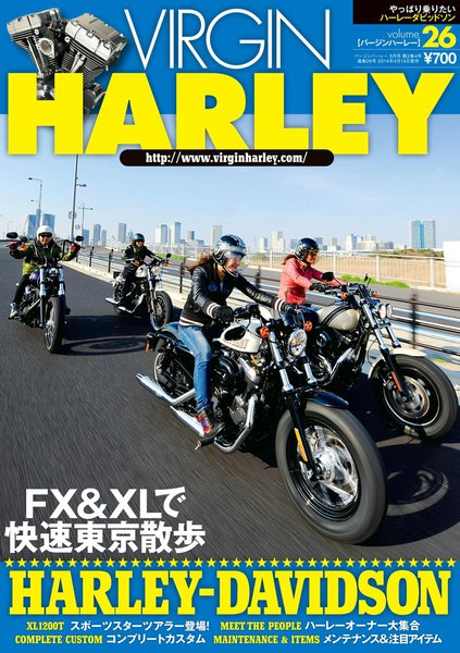 VIRGIN HARLEY 2014年4月号(vol.26)