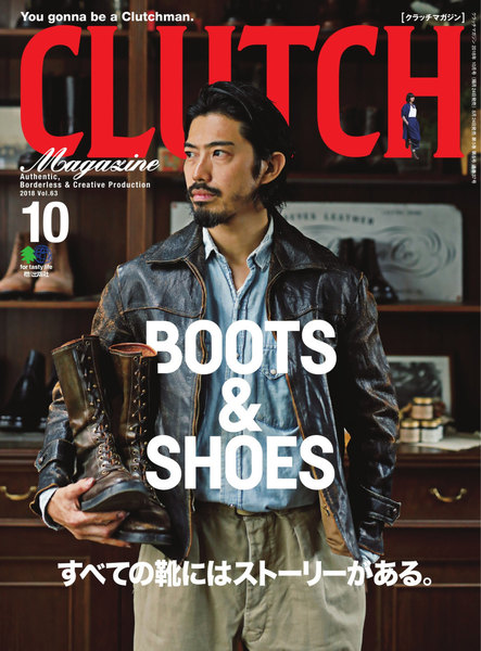 CLUTCH Magazine Vol.63