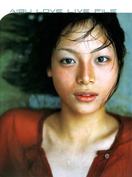 相武紗季 写真集「10代」