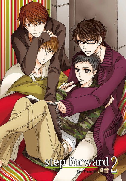 step forward 2~boyhood's end 1~【分冊版第01巻】 - 漫画