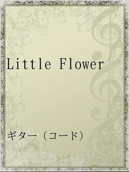 Little Flower