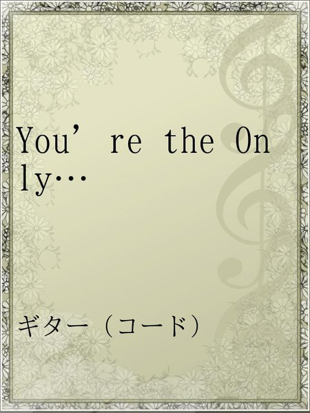 You're the Only…