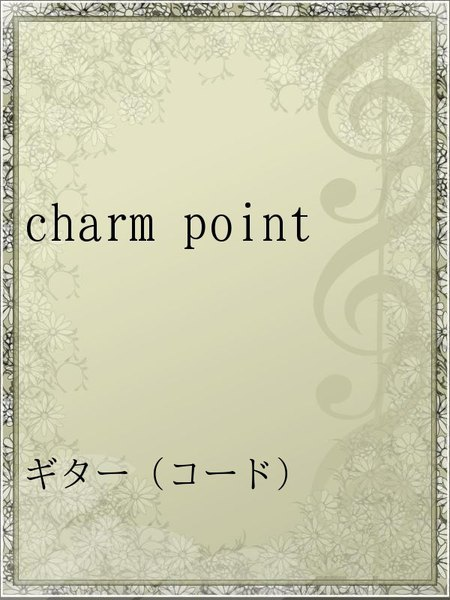 charm point
