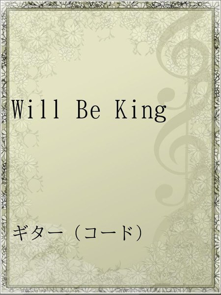 Will Be King
