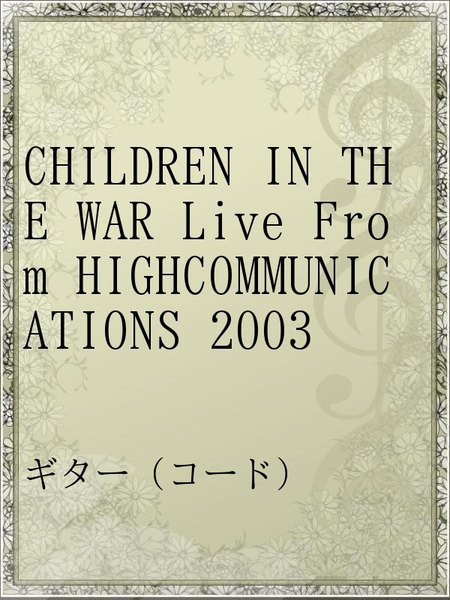 CHILDREN IN THE WAR Live From HIGHCOMMUNICATIONS 2003