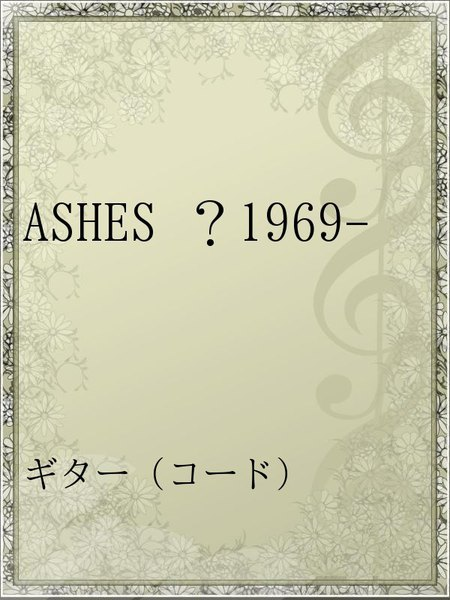 ASHES ?1969-