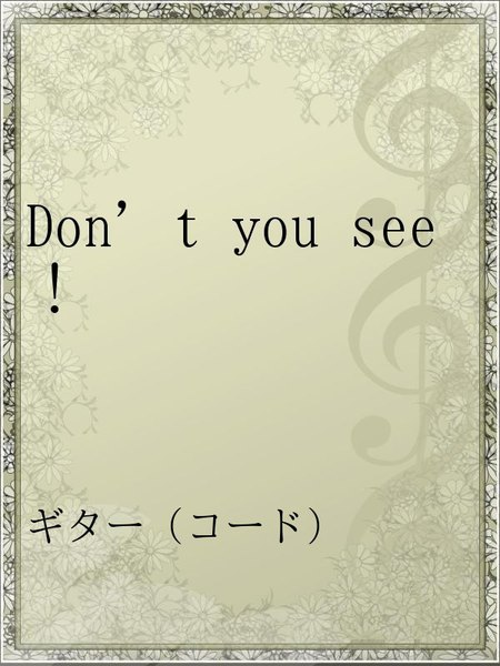 Don't you see!