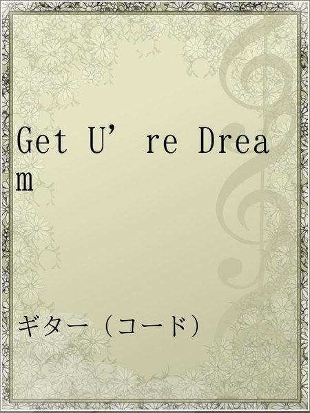 Get U're Dream