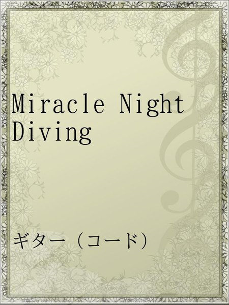 Miracle Night Diving