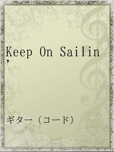 Keep On Sailin'