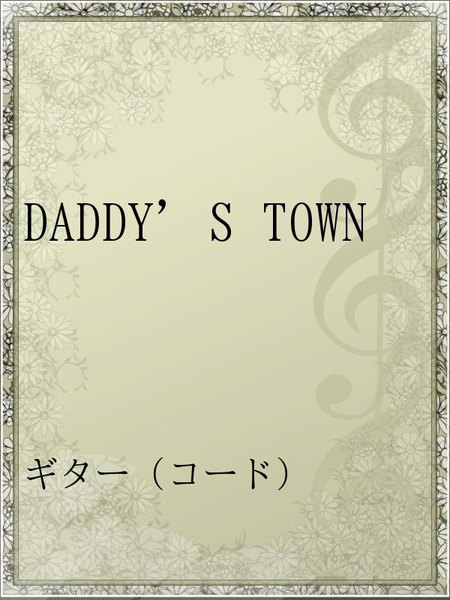DADDY'S TOWN