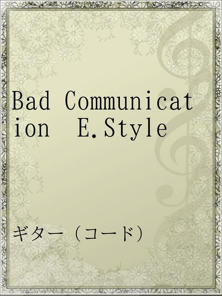 Bad Communication E.Style