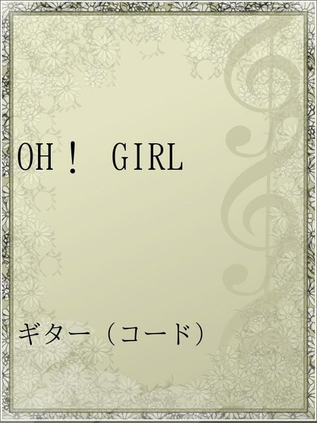 OH! GIRL