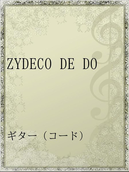 ZYDECO DE DO