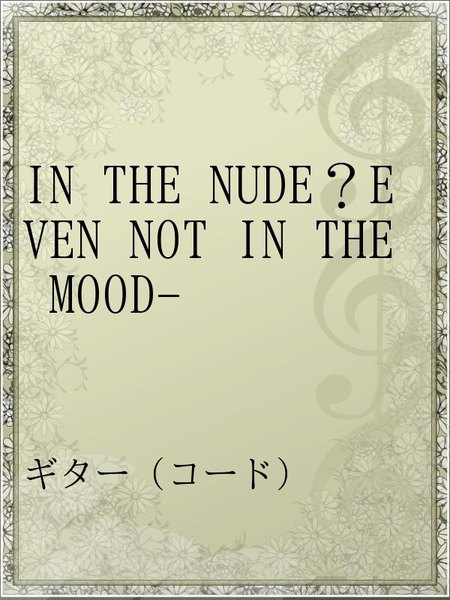 IN THE NUDE?EVEN NOT IN THE MOOD-