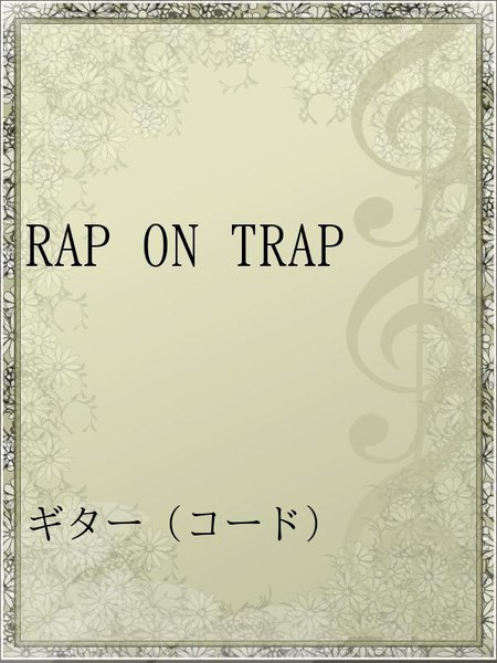 RAP ON TRAP