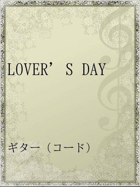 LOVER'S DAY