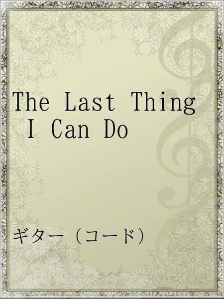 The Last Thing I Can Do