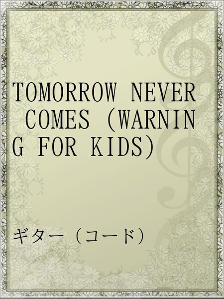 TOMORROW NEVER COMES(WARNING FOR KIDS)