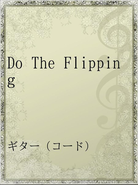 Do The Flipping