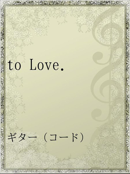 to Love.