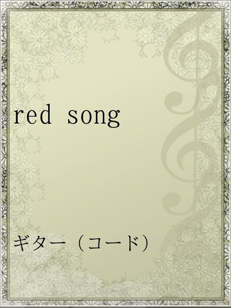 red song