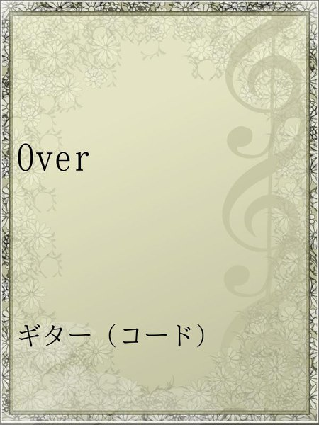 Over