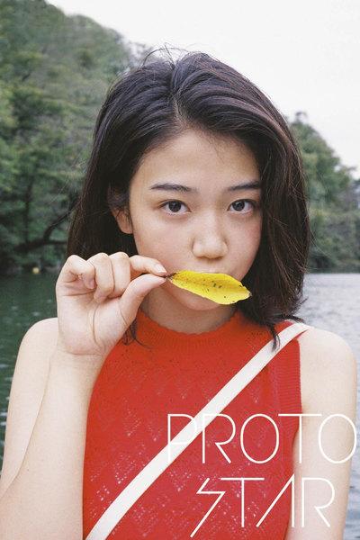夢乃デジタル写真集「PROTO STAR vol.1」
