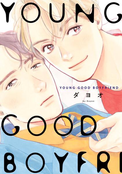 YOUNG GOOD BOYFRIEND