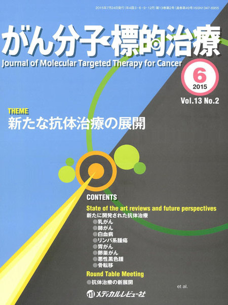 Learn more from previous clinical trial CALGB/SWOG 80405試験を読み解く