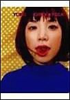 YUKI GIRLY★FOLK 電子書籍版